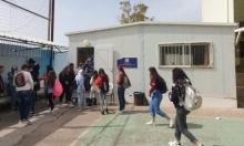 الجمعة والسبت: محطات فحوص كورونا في المجتمع العربي