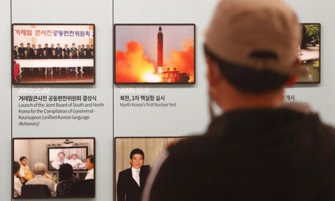 """كوريا الشمالية تطلق صاروخا تصفه بأنه """"مقذوف تكتيكي موجه"""""""