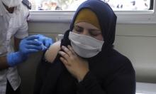 الصحة الفلسطينية: 23 وفاة بكورونا و1319 إصابة جديدة بالفيروس