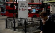 تحقيقات في آلاف الاعتداءات الجنسيّة في مدارس لندن