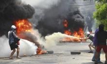 """ميانمار: مقتل 93 متظاهرًا رافضًا للانقلاب في """"يوم القوات المسلحة"""""""