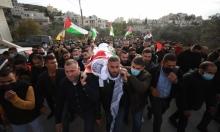 رام الله: تشييع جثمان الشهيد خالد نوفل