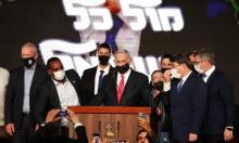 بسبب نتائج الانتخابات: قياديون في الليكود ينتقدون نتنياهو بشدة
