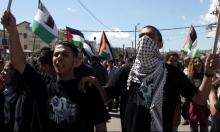 يوم الأرض الفلسطيني: ذاكرة الشباب بعد 45 عامًا