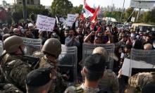 """بيروت: مُتظاهرون يطالبون بـ""""رحيل السلطة"""""""