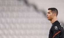 ريال مدريد يصدم كريستيانو رونالدو!