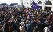 تركيا: احتجاجات ضد قرار الانسحاب من معاهدة مكافحة العنف ضد المرأة