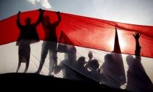 المبعوثان الدوليان يصلان الرياض بعد محادثات مسقط وسط احتدام المعارك باليمن