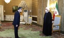 علاقات وثيقة: إيران والصين توقعان اتفاقا تجاريا وإستراتيجيا مدته 25 عاما