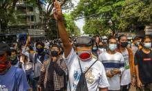 بورما: 50 قتيلا على الأقل بقمع مظاهرات سلمية مطالبة بالديمقراطية