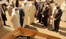 الكويت تستعيد من العراق أطنانا من أرشيفها الوطنيّ
