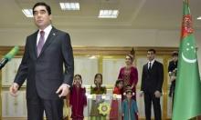 تركمانستان تنظّم انتخابات مجلس الشيوخ لأول مرّة في تاريخها