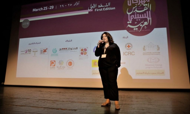 مهرجان للسينما العربيّة في القدس | حوار