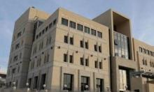 السلطة الفلسطينيّة: ارتفاع العجز التجاري إلى 292 مليون دولار