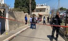 مقتل شاب برصاص الشرطة في حيفا