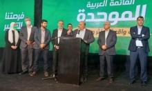 الإسلامية: تفويض كتلة الموحدة للتفاوض بتشكيل الحكومة
