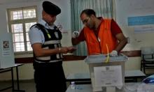 15 قائمة تقدم أوراق ترشحها للانتخابات التشريعية الفلسطينية