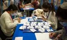 الانتخابات الإسرائيليّة ومصير الدولة الاستيطانيّة الاستعماريّة