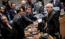 """فلسطين تستدعي سفراء دول أوروبية إثر """"التغيير السلبي"""" في مواقفها"""
