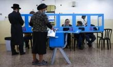 هل يتخلى الحريديون عن دعم نتنياهو؟