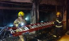 حيفا: 4 إصابات إحداها خطيرة إثر حريق في محل تجاري