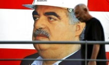 واشنطن: 10 ملايين دولار لمعلومات عن عيّاش المُدان بقتل الحريري