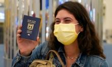 إسرائيل تحث مواطنيها على تجنب الإمارات متذرعة بتهديد إيراني