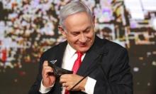حكومة يمينية بدون نتنياهو... سيناريو مطروح لإنهاء الأزمة السياسية الإسرائيلية