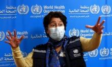 """""""الصحة العالمية"""" تحذر من توزيع اللقاحات غير العادل حول العالم"""