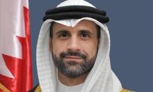 البحرين تعيّن سفيرًا في إسرائيل