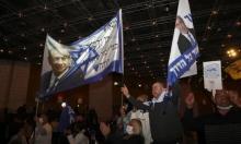 انتخابات الكنيست الـ24 ومأزق تشكيل حكومة مستقرّة في إسرائيل