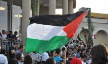 الجماهير العربية تحيي الذكرى الـ45 ليوم الأرض