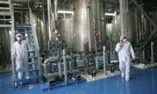 مقترح أميركي على إيران: وقف تخصيب اليورانيوم مقابل تخفيف العقوبات