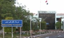 إعادة فتح معبر طابا مع سيناء أمام الإسرائيليين