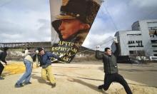 كندا تفرض عقوبات على مسؤولين روسيّين