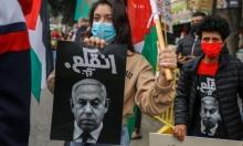 أزمة تشكيل الحكومة الإسرائيلية: سباق لتحصيل التوصيات