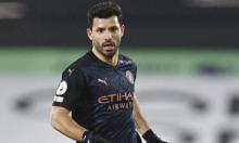 أغويرو يرحل عن السيتي: هل ينتقل إلى برشلونة؟