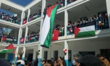 يوم الأرض: منع وقفة تضامنية في المغرب ومُدن تونسيّة تُحييه