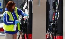بدءًا من الخميس المقبل: رفع سعر البنزين