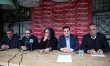 """مؤتمر """"سياسيّ وتنظيميّ استثنائيّ"""" للجبهة بشأن الانتخابات"""