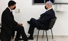 تقديرات: نتنياهو سيطلب إعفاءه من حضور جلسة محاكمته الإثنين