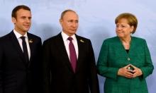 تعثر جهود العودة للاتفاق النووي: قادة أوروبا يبحثون ملفات كورونا وإيران