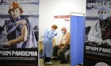 """لقاحات كورونا: لا خطرَ بسبب ارتباط بالعمر بـ""""أسترازينيكا"""" وأوروبا تستلم ملايين الجرعات"""