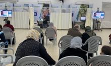 خلافات بشأن تزوّد إسرائيل بمخزون لقاحات كورونا