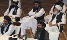 """واشنطن و""""طالبان"""" تؤكدان الالتزام باتفاق الدوحة"""