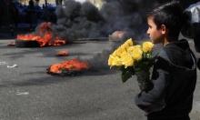 """لبنان نحو """"كارثة تربوية"""": انقطاع أطفال بشكل دائم عن الدراسة"""