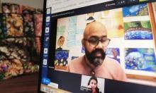 اختتامالنسخة الخامسة من منتدى فلسطين للنشاط الرقميّ