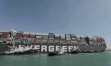 """مصر: البدء بتفريغ الصندوق الأسود الخاص بسفينة """"إيفر جيفن"""""""