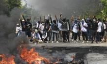 انقلاب ميانمار: الصين ترفض العقوبات وتحذيرات من حرب أهلية