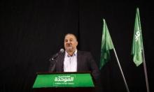 خطاب عباس: مغازلة لليمين المتطرف... ولا ذكر لقضايا المجتمع العربي